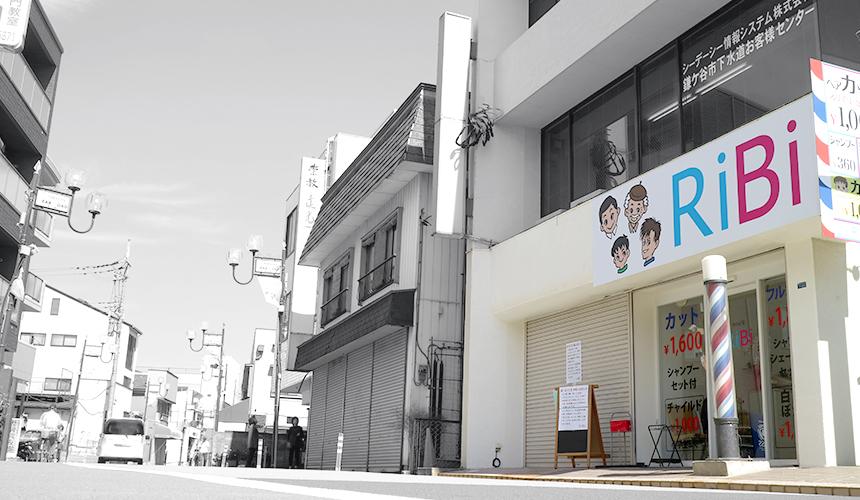 鎌ヶ谷 写真2